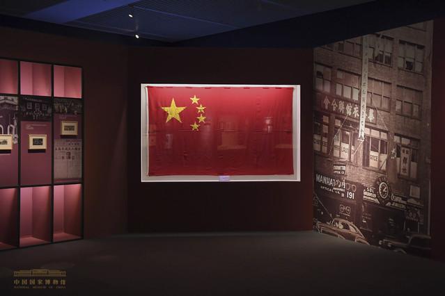 第一会所有码原创_归国是一趟单向旅程,国博270余件展品讲述华侨华人与新中国的故事