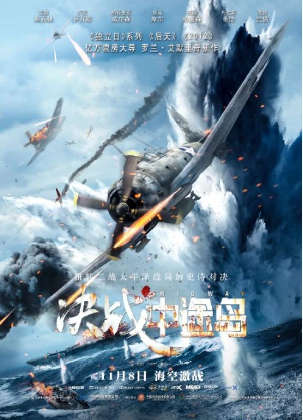 美国电影中出现的日军形象,尤其是日本海军将领的形象,邪恶归邪恶