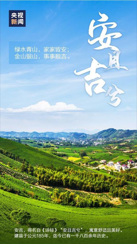 """【中国青年报事件】_习近平:发展""""美丽乡村"""" 这里得天独厚"""