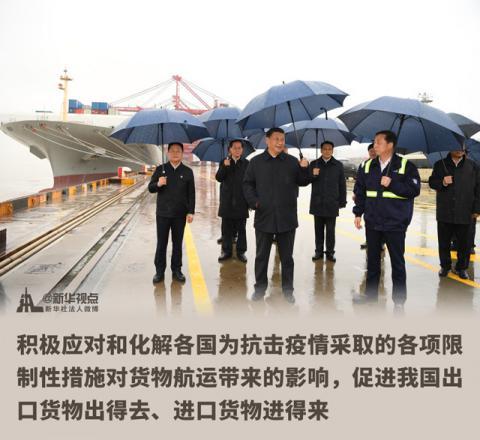 【中国青年报 冰点】_习近平总书记在浙江考察调研讲话金句
