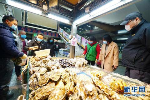【中国青年报青年】_习近平总书记关切事|阳光总在风雨后——中小企业在疫情中迎难而上