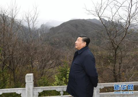 """【中国青年报定价】_读懂习近平陕西之行,有这7个""""切入口"""""""