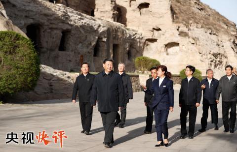 【中国青年报 冰点】_【央视快评】历史文化遗产要始终把保护放在第一位