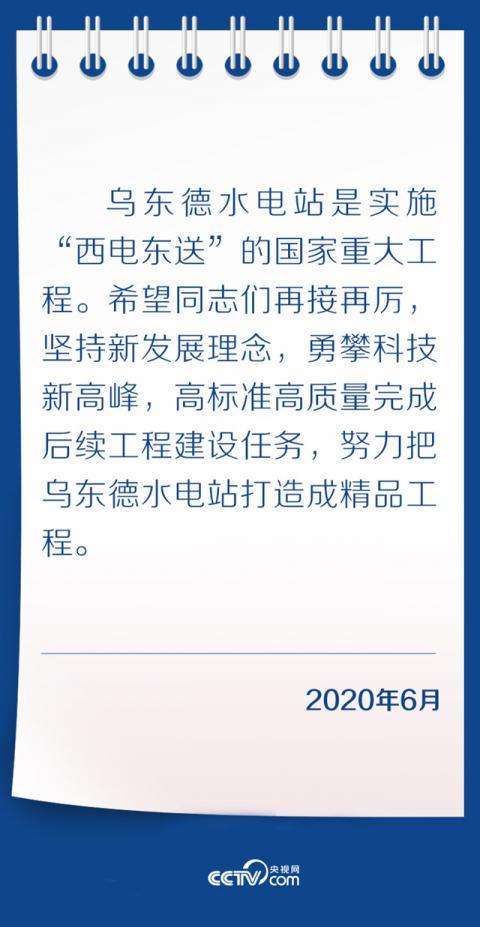 【共青团陕西省委】_勇攀科技高峰,习近平作出重要指示的这个工程有多赞