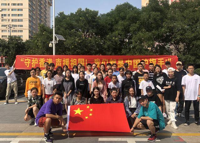 甘肃青年街舞快闪守护香港