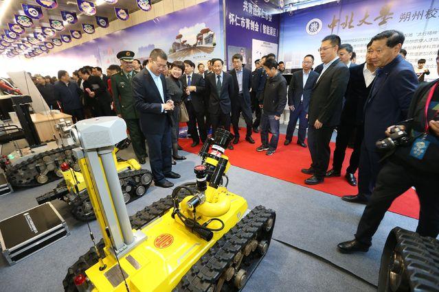 2019中国·怀仁二次元经济与人工智能峰会召开