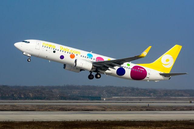 九元航空开通广州至营口、包头低价航线
