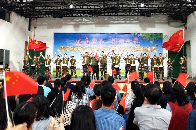 广西南宁市启动青少年禁毒宣教活动
