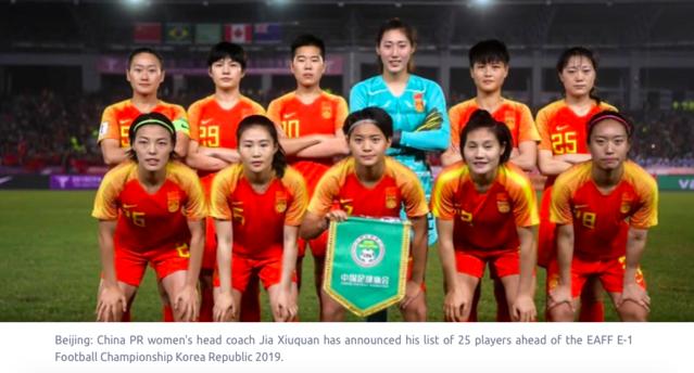 東亞杯賽中國女足終獲一勝—— 破門乏術主教練賈秀全難言滿意