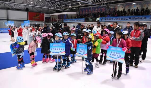"""第五屆大眾冰雪北京公開賽帶動2萬市民""""上冰雪"""""""