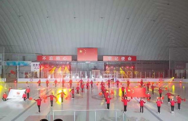 """北京体育大学将思政课堂""""搬""""上冰场"""