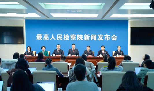 最高檢首發白皮書:長江經濟帶檢察機關已批捕破壞環境資源犯罪7084人
