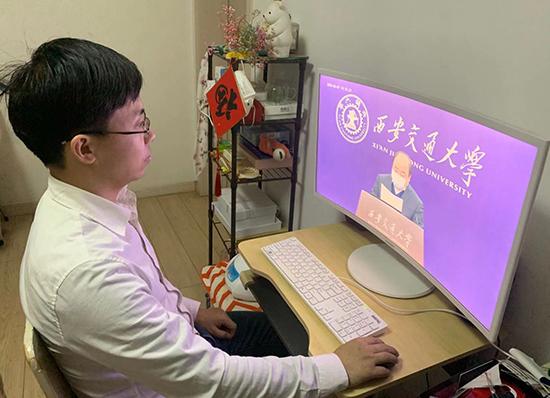 <b>西安交大:五万余名师生在线共上一堂课</b>