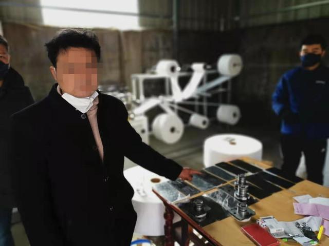 重慶警方偵破特大制售假冒偽劣口罩案