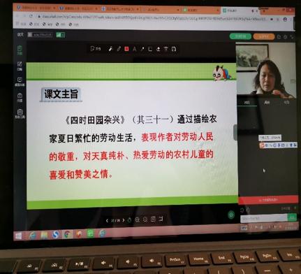 线上迎开学典礼 武汉中小学今天开课