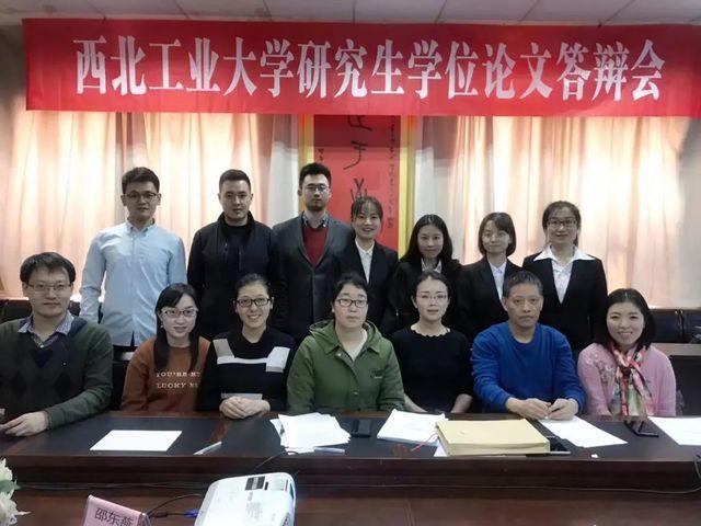 『中国青年网』西工大研制出新冠病毒快速检测试剂盒