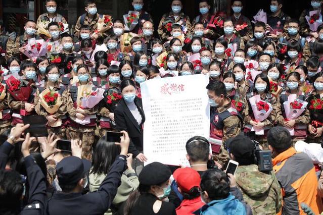 浙江驰援湖北医疗队第一批150人离开武汉