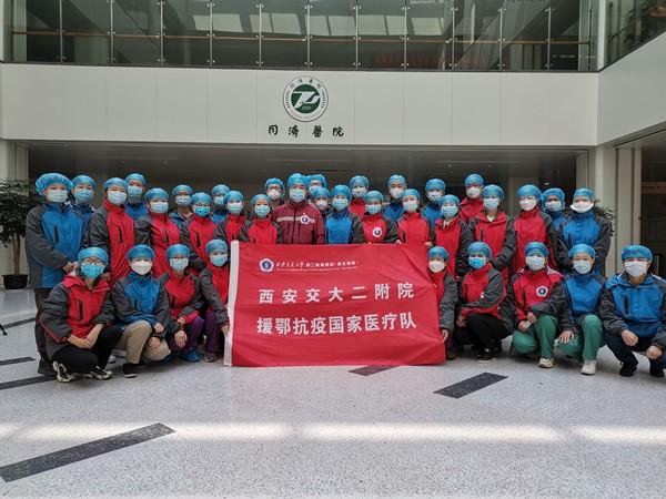 """巩守平和130人团队在武汉""""继续坚守"""""""