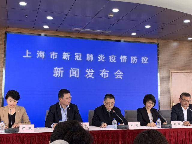 上海确定开学时间  4月27日初三高三返校开学
