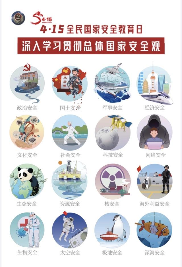 上海市法學會國家安全法律研究小組成立