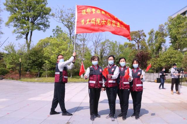 浙江1010名驰援湖北医务人员解除隔离观察