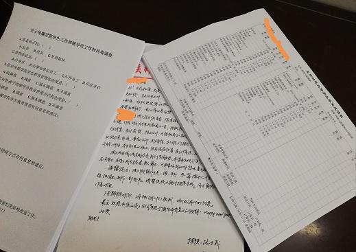 安庆师大一辅导员疫情期间手写89封书信给学生家长
