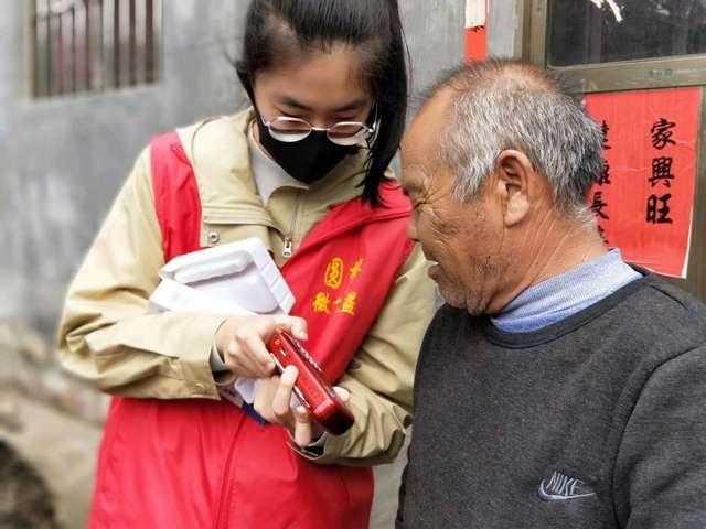 """山东济宁:1332名青年志愿者投身""""金晖助老"""""""