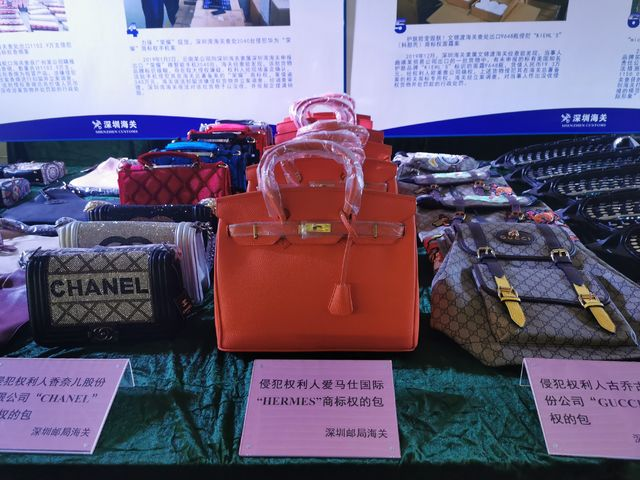 深圳海關發布2019年度知識產權保護十大典型案例