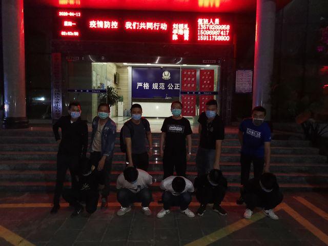 云南警方偵破一起跨境網絡詐騙案 抓獲28名嫌疑人