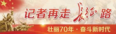 """17岁""""云贵川""""助力红军打下天险腊子口"""