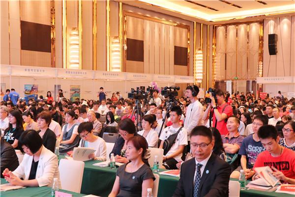广东外语外贸大学国际学院新增中学校长推荐入学