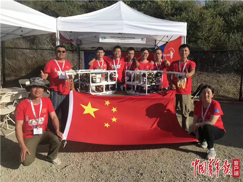 揭秘哈工程E唯團隊如何再奪水下機器人世界冠軍