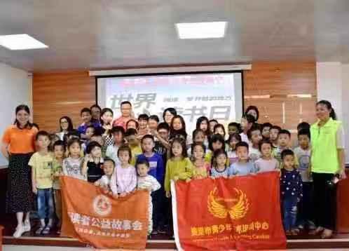 团贵港市委推进预防青少年违法犯罪和未成年人保护工作