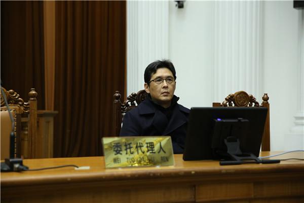 """上海闵行法院一审判定""""网络""""大V""""陈岚名誉侵"""
