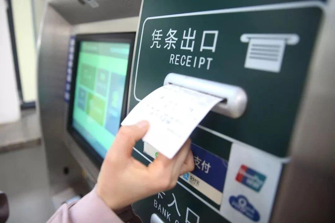 """高鐵車票""""無紙化""""反而更費紙,改革沒有那么容易"""