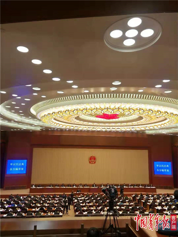 1260條!新中國首部民法典草案亮相