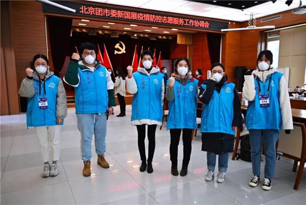 #中国青年网#首批北二外防疫多语种翻译志愿者集结上岗