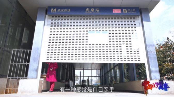 武汉地铁青年自述:我经历的拉网式大排查