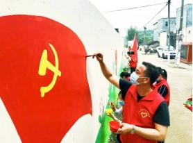 """贵港市""""墙绘幸福乡村""""志愿服务活动上线"""