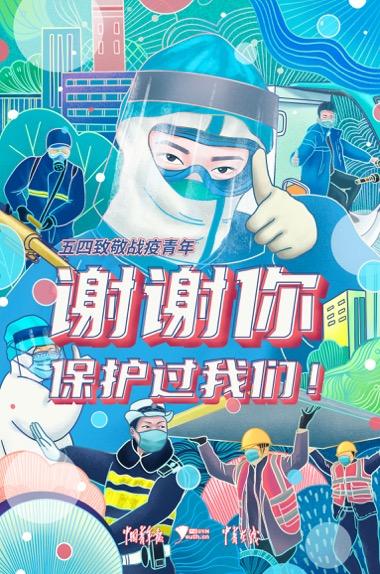 """張文宏:科普就是溝通,這是一次人民的""""戰疫"""""""