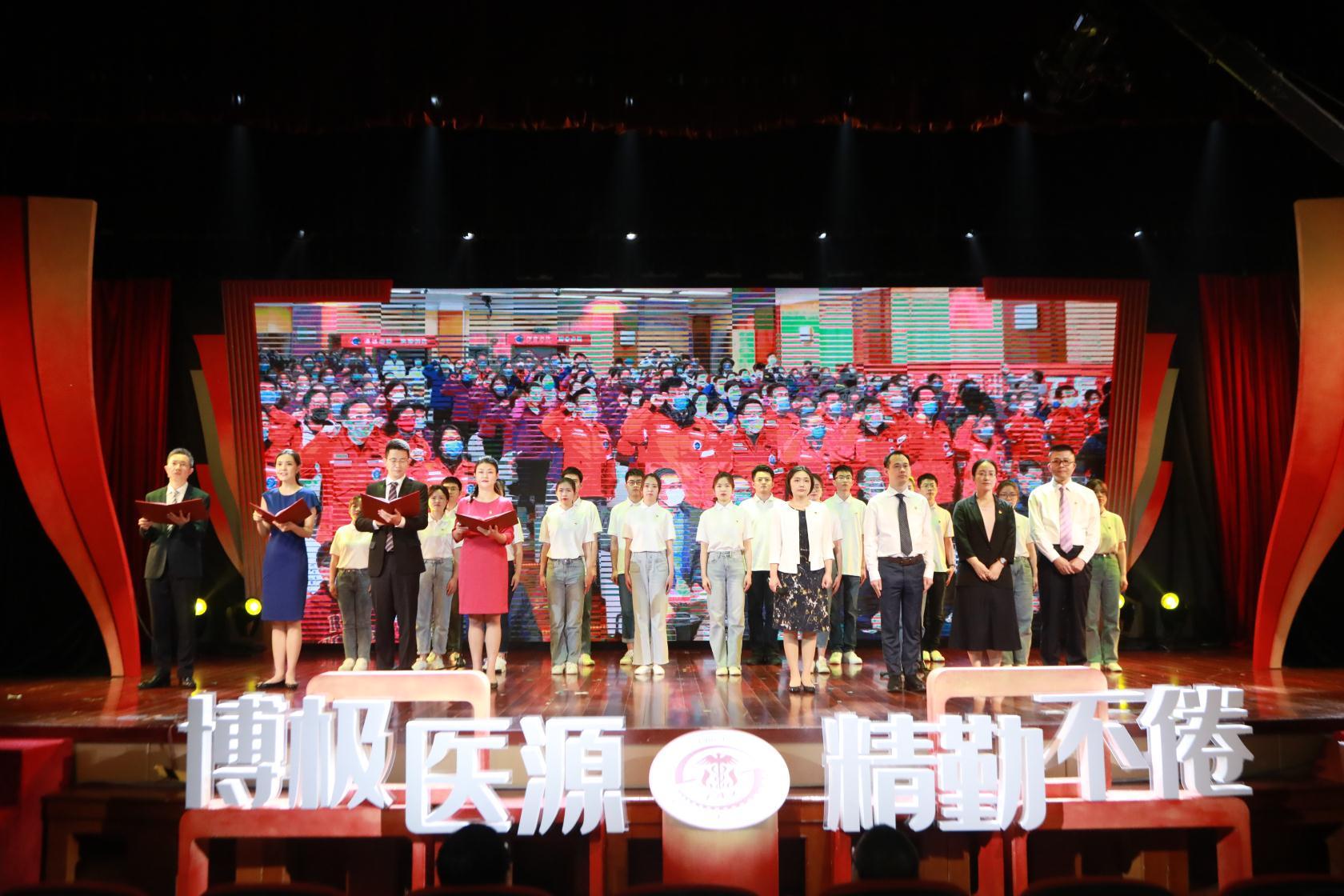 上海交大医学院在B站直播示范党课
