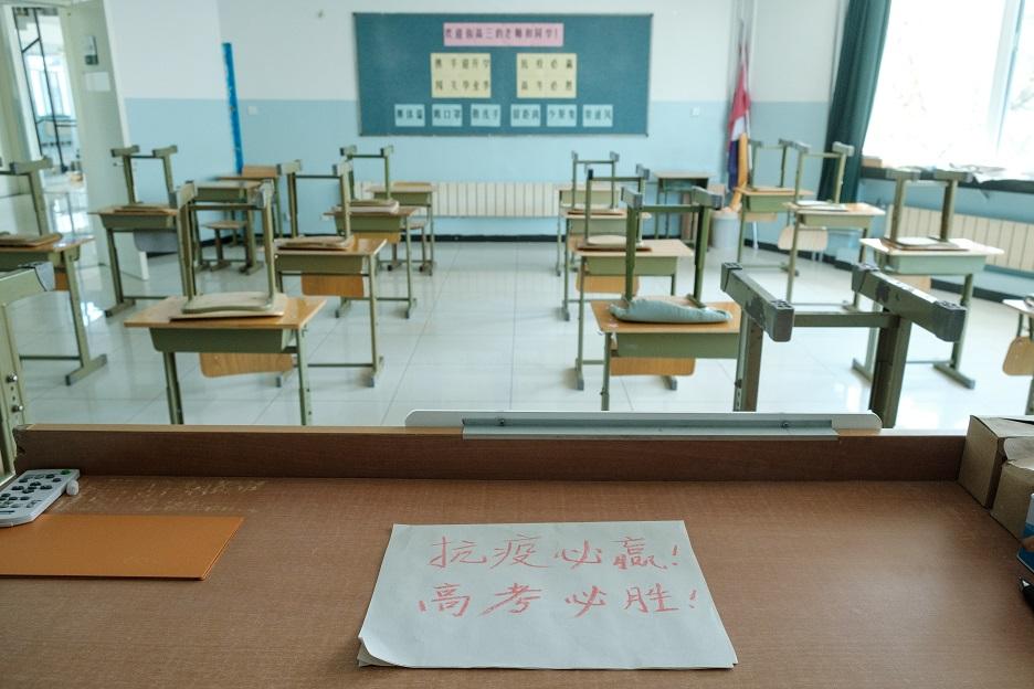 中国青年报:这场特殊高考,注定成为此生重要收获